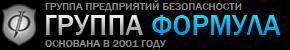 ООО ЧОО Формула безопасности