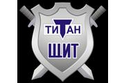 АНСБ Титан-Щит