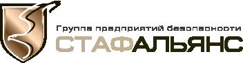 ООО ЧОО СТАФ-АЛЬЯНС