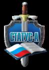 Личная охрана от ООО ЧОО Статус-А в Архангельске